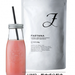 ファスタナ(FASTANA)