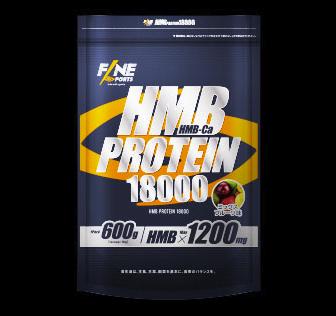HMBプロテイン18000の購入ページへ